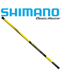 Shimano Beastmaster commercial 13.00mtr